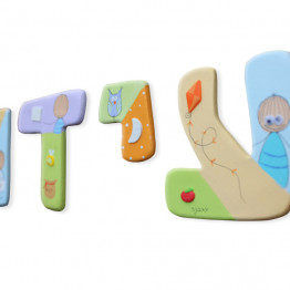 Israeli Gifts- Hebrew Nursery Letters, Baby Shower, Baby Nursery, Blue and Green letters