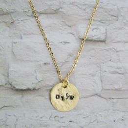 Peace necklace, Gold necklace, Kids necklace, Girl necklace little, Mom necklace, Inspirational jewelry, mom necklace with kids names,