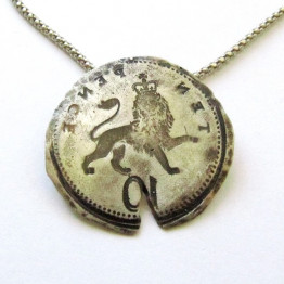 Silver Necklace - The Lion Coin silver necklace. Vintage style, Unisex jewelry. Mens necklaces. Women necklaces