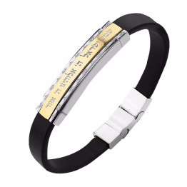 New Leather Bracelet S.STEEL With Gold PVD Coating, And Hebrew Priestly Blessing(SA1914)