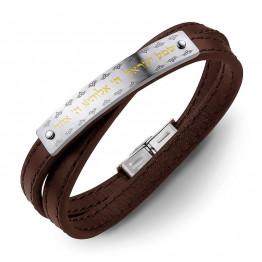 New! wrap Leather bracelet S.STEEL with Gold PVD coating, and Hebrew Shema Yisrael Blessing(SA1913-BR)