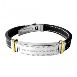 "AHARONI Silicone bracelet S.Steel ""Shema Yisrael (Hebrew: ""Hear, [O] Israel"")-in Gold PVD coating.(SA1063)"