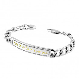 "AHARONI Stainless Steel Bracelet:  Shema Yisrael (Hebrew ""Hear"",[O] Israel) in Gold PVD coating. (SA1321)"