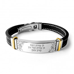 "best seller ! Beautiful Stainless Steel AHARONI Silicone Bracelet S.Steel(Hebrew: ""בן פורת יוסף..."") (SA1058)"