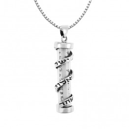 A Spiral Mezuzah 925 Sterling Silver Pendant - Paoper Come's With silver Chain/SA808
