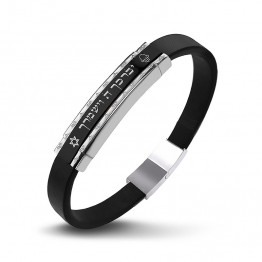 "Beautiful S Steel 316 leather bracelet-""May Adonai bless you and guard you"". in Black PVD coating (SA1921)"
