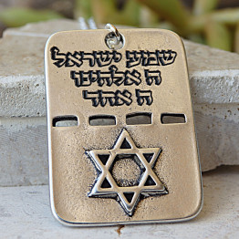 Tradition Hebrew Necklace, Shema Israel Pendant, Dog Tags For Men, Jewish Jewelry, Verses Torah,Army Necklace,Silver Star Of David Necklace