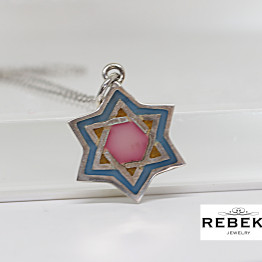 David Necklace, Silver Sterling Star Of David Pendant, Blue Pink Enamel Star Necklace, Gift For Mother, Silver Magen David, Shield Of David