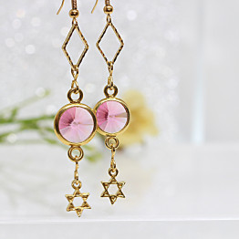 Pink Dangle Earrings, Star Of David Charms Jewelry, Gold Pink Earrings, Jewish Jewelry, David Star Earrings, Swarovski Drop Earrings,For Her