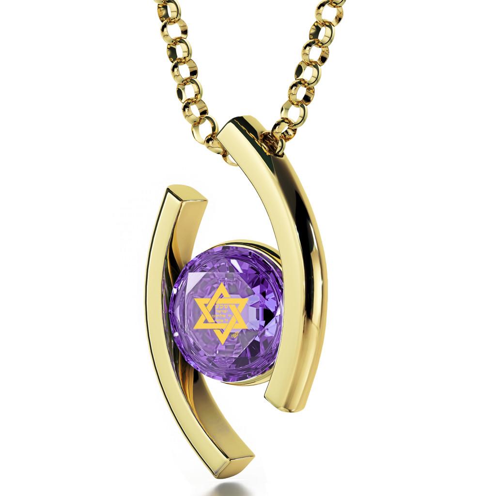 95c0fa73f208c 24k gold plated Shema Yisrael & Swarovski gemstone necklace, Star ...