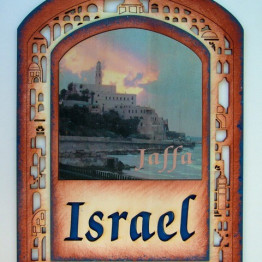 Israel Independence Day-Elegant wooden wall décor -Sea view of Jaffa- Tel Aviv - # 106 -brings you some of the cherished symbols of the Holy Land, Israel. Unique gift for your next visit to someone's home, business, housewarming, Bar/Bat mitzvah.
