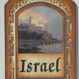 Elegant wooden wall clock- Sea view of Jaffa- Tel Aviv #106C brings you some of the cherished symbols of the Holy Land, Israel for Israel Independence Day. Unique gift for your next visit to someone's home, business, housewarming, Bar/Bat mitzvah.