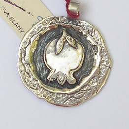 POMEGRANATE Pendant Kabbalah jewelry Judaica jewelry Pomegranate jewelry Made in Israel jewelry