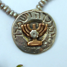 Menorah necklace for Hanukkah, Kabbalah jewelry, Hebrew prayer, Made in Israel