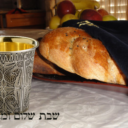 Bar Mitzvah Gift- Sterling Silver Kiddush Cup, silverware , free shipping