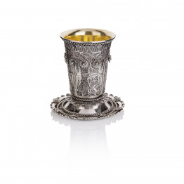 STERLING SILVER KIDDUSH CUP , STERLING SILVER PLATE