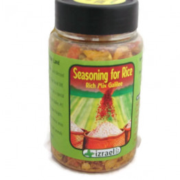 Seasoning for Rice - Rich Mix Galilee 120g 4.23 oz
