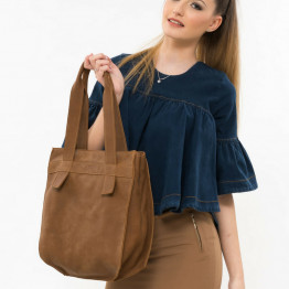 Camel Leathher Tote Bag