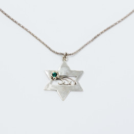 Star of David with Swarovski stone