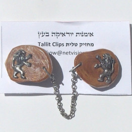 Olive wood Tallit Clips with Lion Motif