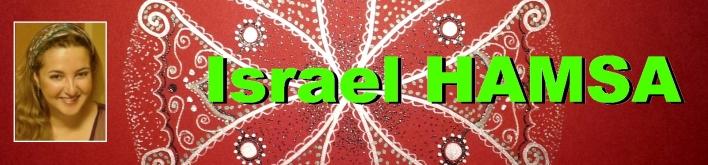 Israel HAMSA